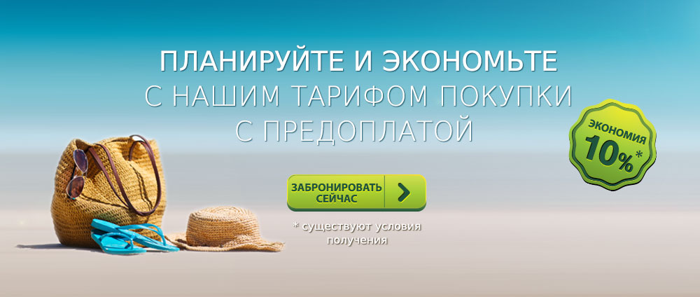 Valamar Hotels & Resorts, Хорватии