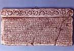 Miniaturna replika Baščanske plošče